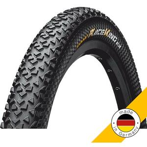 RaceKing ProTection 29x2.2 pliabil TubelessReady BlackChili